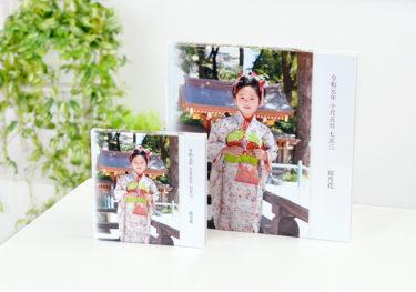 熊野神社特別アルバム